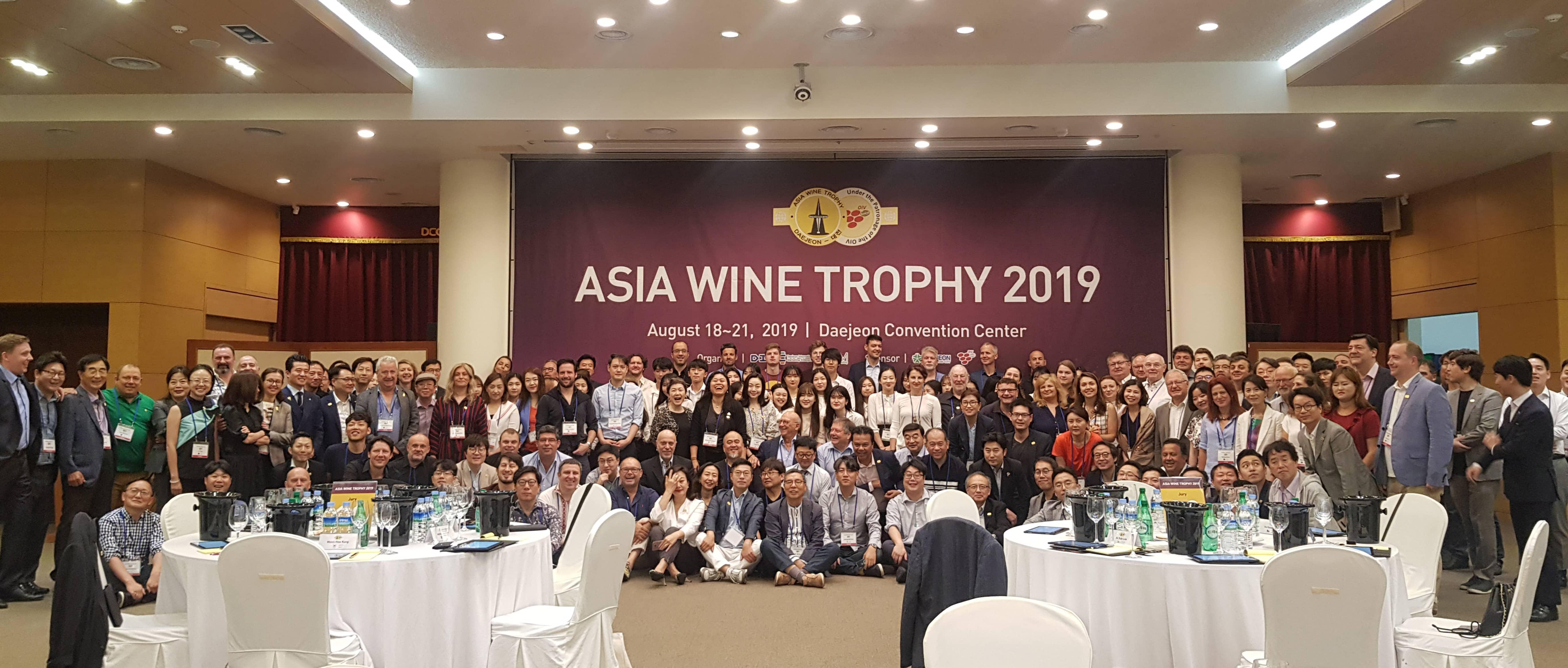 Asia Wine Trophy 2